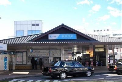 小田急線・新松田駅まで1130m