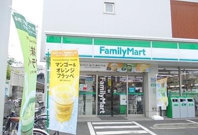 ファミリーマート新松田店まで650m