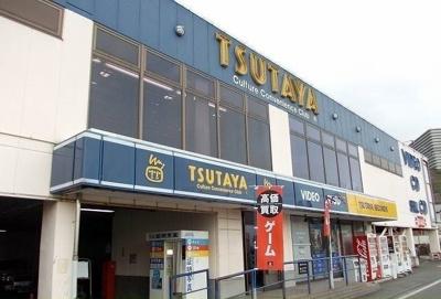 TSUTAYA大井町店まで950m