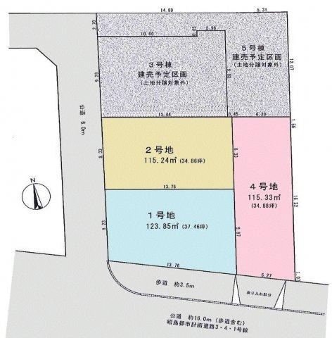 【区画図】昭島市宮沢町1丁目 土地全3区画