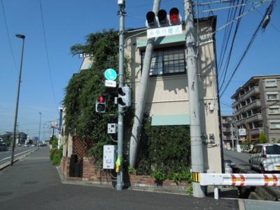 【外観】樽味住居付き店舗