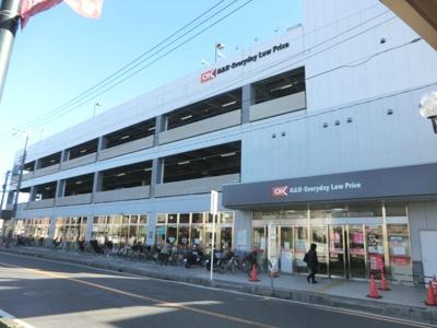 ☆近隣に大型スーパーあります。☆