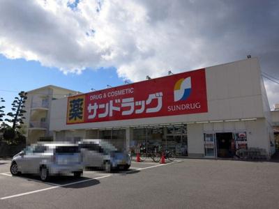 サンドラッグ 岡崎大和店まで450m