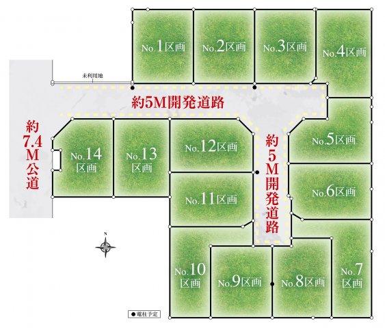 【区画図】足立区西伊興1丁目 全14区画 1号地