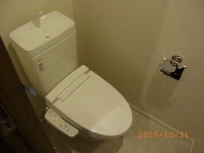 【トイレ】インディコーポラスⅡ