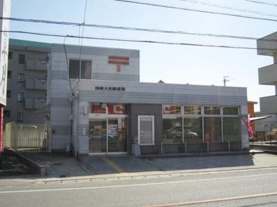岡崎大和郵便局まで150m