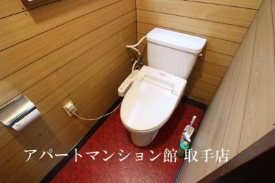 【トイレ】中原町3丁目戸建