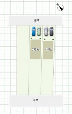 【区画図】若葉町新築住宅