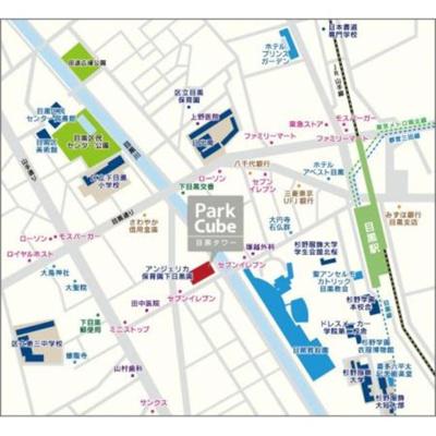 【地図】パークキューブ目黒タワー
