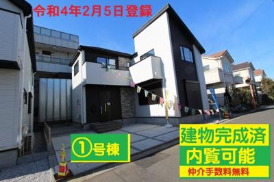 【外観】KEIAI STYLE 西東京市西原町1期-全3棟