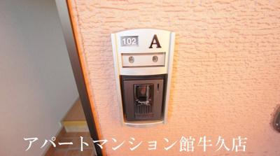 【周辺】ボヌール・シュプレームA