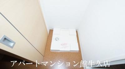 【洋室】ボヌール・シュプレームA