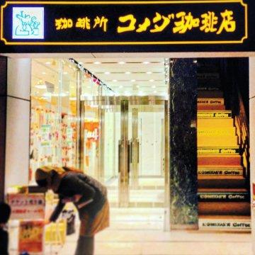 【周辺】ラグジュアリーアパートメント浅草橋