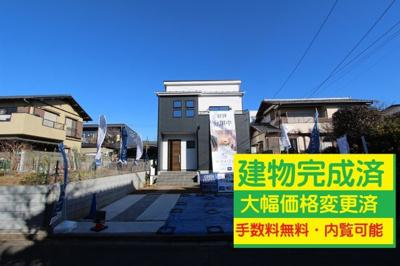 【外観】KEIAI STYLE小平市栄町2期