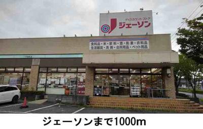 【その他】ベアフル成田
