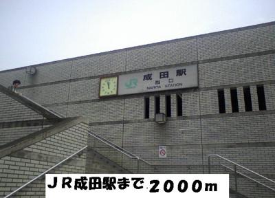 【その他】美郷Ⅱ番館