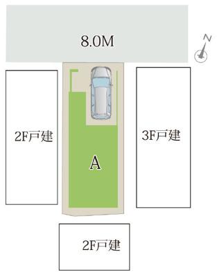 【区画図】北区楠味鋺3丁目 A号棟 <仲介手数料無料>味鋺小・北中 新築一戸建て
