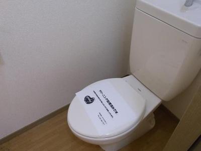 バス・トイレ別です♪