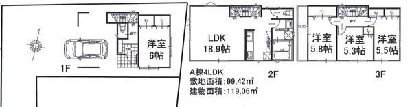 土地面積119.06平米 建物面積99.42平米 4LDK! 周辺は閑静な住宅地で住環境良好です。