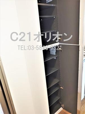【収納】Sincrease(シンクリース)中村橋