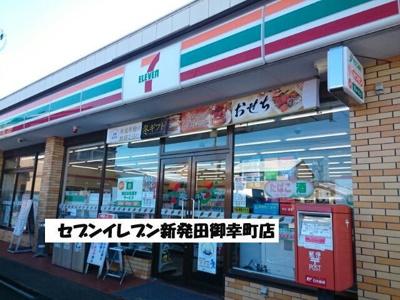 セブンイレブン新発田御幸町店まで350m