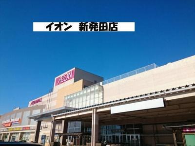 イオン 新発田店まで800m