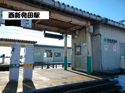 西新発田駅まで1300m