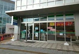 ファミリーマート 新発田駅前店まで750m