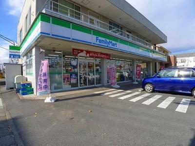 ファミリーマート太田新島町店まで450m
