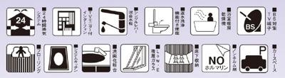 【その他】新築建売 グラファーレ盛岡市東仙北