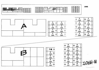 【区画図】コンフォルト・M A棟