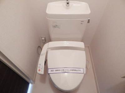 【トイレ】コンフォルト・M A棟