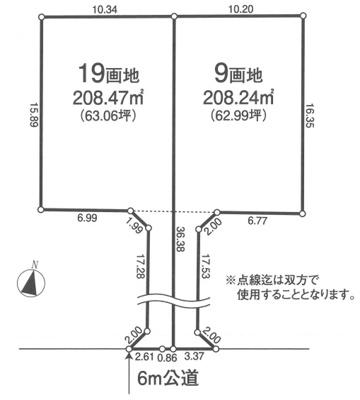 【区画図】建築条件なし 日高市高萩 全2区画(19画地)