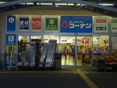 ホームセンターコーナン和歌山中之島店まで453m