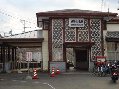 紀伊中ノ島駅(JR 阪和線)まで975m