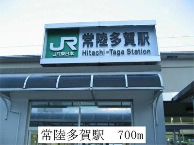 常陸多賀駅まで700m
