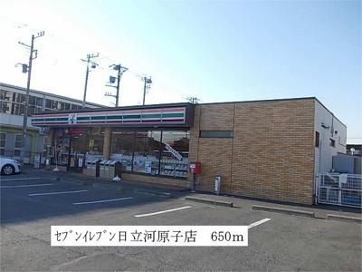 セブンイレブン 日立河原子店まで650m