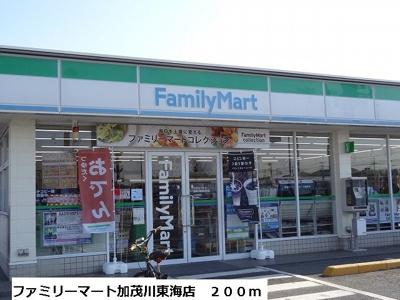 ファミリーマート加茂川東海店まで200m