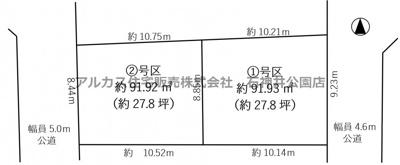 【区画図】練馬区高松4丁目 土地 都営大江戸線 光が丘