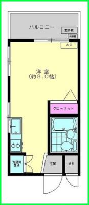 【外観】第2アルプスマンション
