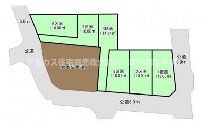 【区画図】西東京市中町6丁目 土地 西武新宿線 東伏見
