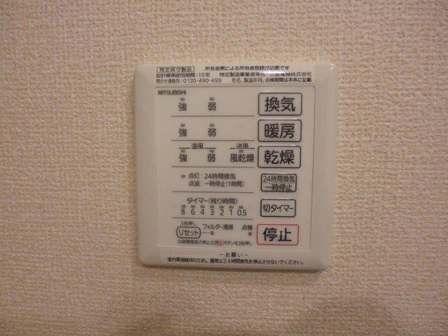【設備】カトル・セゾン