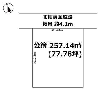 【土地図】下小池町・売地