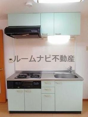 【キッチン】ムーンライトコート