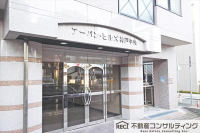 【玄関】アーバンヒルズ神戸中央