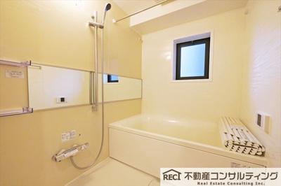 【浴室】アーバンヒルズ神戸中央