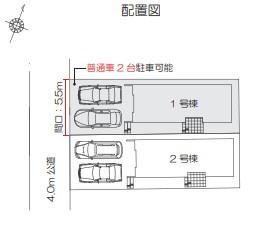 【区画図】中央区本町西新築戸建て