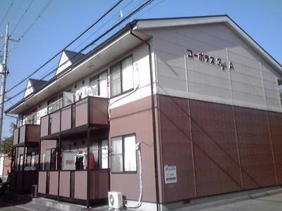 【外観】コーポラスFujiA