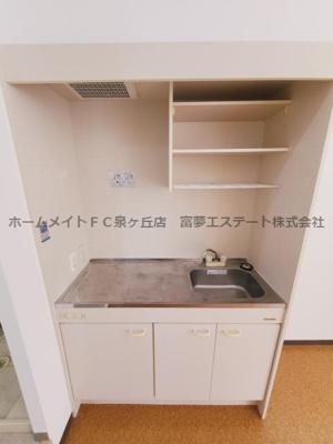【キッチン】グランフルーリ