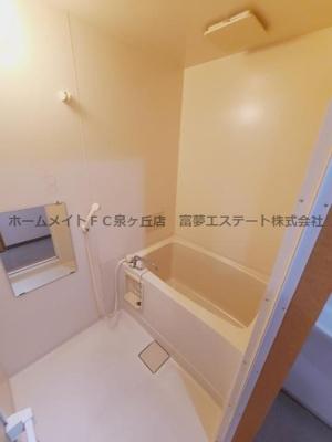 【浴室】グランフルーリ